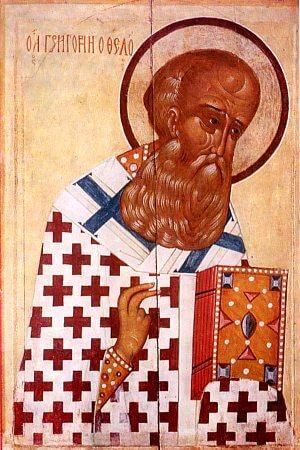 Św. Grzegorz z Nazjanzu